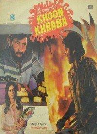 Khoon Kharaba (1980) Songs Lyrics