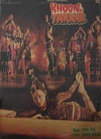 Khoon Ki Takkar (1981) Songs Lyrics
