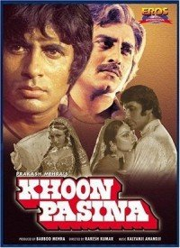 Khoon Pasina (1977) Songs Lyrics
