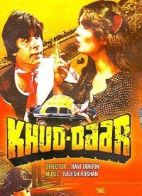 Khud-Daar (1982) Songs Lyrics