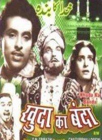 Khuda Ka Banda (1957) Songs Lyrics