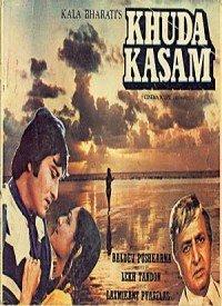 Khuda Kasam (1981) Songs Lyrics