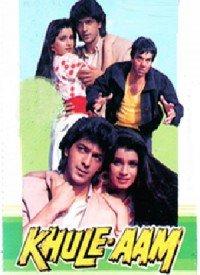 Khule-Aam (1992) Songs Lyrics