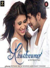 Khushnuma (2014) Songs Lyrics
