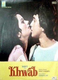 Khwab (1980) Songs Lyrics