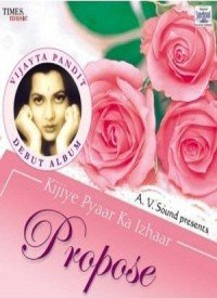 Kijiye Pyaar Ka Izhaar (2007) Songs Lyrics