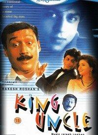 King Uncle (1993) Songs Lyrics