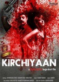 Kirchiyaan (2013) Songs Lyrics