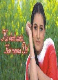 Kis Desh Mein Hai Meraa Dil (2008) Songs Lyrics