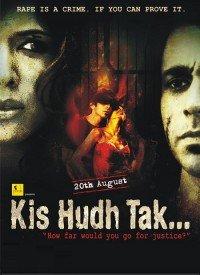 Kis Hudh Tak (2010) Songs Lyrics