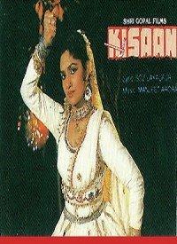 Kisaan (1987) Songs Lyrics