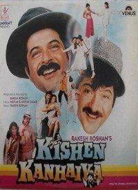Kishen Kanhaiya (1990) Songs Lyrics
