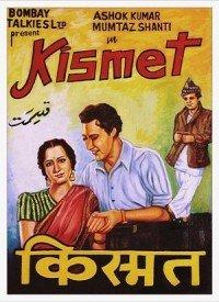 Kismet (1943) Songs Lyrics