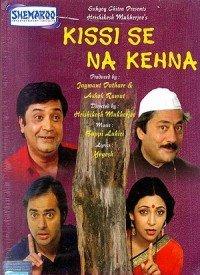 Kissi Se Na Kehna (1983) Songs Lyrics
