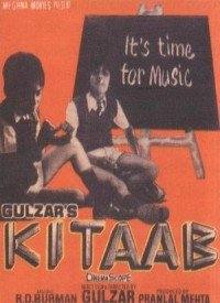 Kitaab (1977) Songs Lyrics