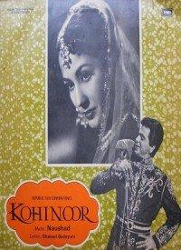 Kohinoor (1960) Songs Lyrics