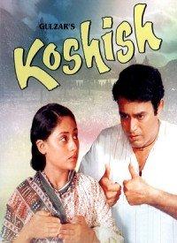 Koshish (1972) Songs Lyrics