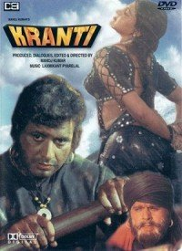 Kranti (1981) Songs Lyrics