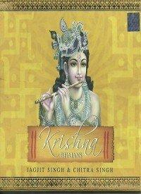 Krishna Bhajans (1998) Songs Lyrics
