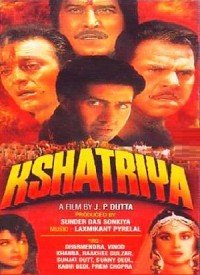 Kshatriya (1993) Songs Lyrics