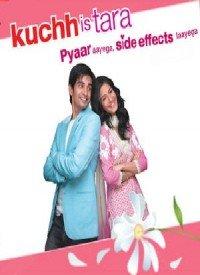 Kuchh Is Tara (2007) Songs Lyrics