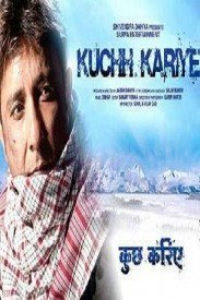 Kuchh Kariye (2010) Songs Lyrics