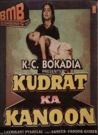 Kudrat Ka Kanoon (1987) Songs Lyrics