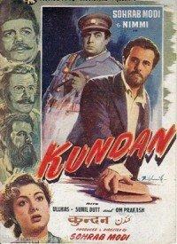 Kundan (1955) Songs Lyrics