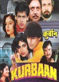 Kurbaan (1991) Songs Lyrics