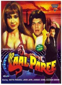 Laal Paree (1991) Songs Lyrics