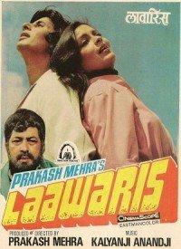 Laawaris (1981) Songs Lyrics
