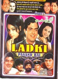 Ladki Pasand Hai (1971) Songs Lyrics