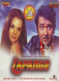 Lafange (1975) Songs Lyrics