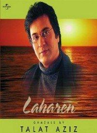Laharen (1983) Songs Lyrics