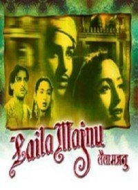 Laila Majnu (1953) Songs Lyrics