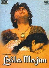 Laila Majnu (1979) Songs Lyrics