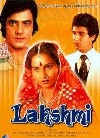 Lakshmi (1982) Songs Lyrics