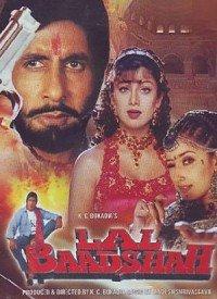 Lal Baadshah (1999) Songs Lyrics