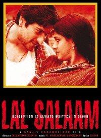 Lal Salaam (2002) Songs Lyrics