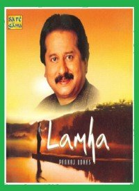 Lamha (2011) Songs Lyrics