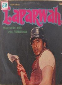 Laparwah (1981) Songs Lyrics