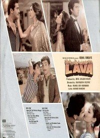 Lava (1985) Songs Lyrics