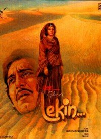 Lekin... (1990) Songs Lyrics