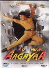 Lo Main Aa Gaya (1999) Songs Lyrics