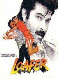 Loafer (1996) Songs Lyrics