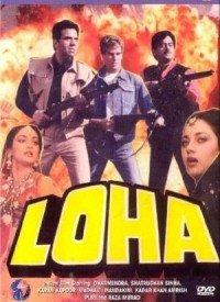 Loha (1987) Songs Lyrics