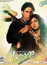 Love (1991) Songs Lyrics