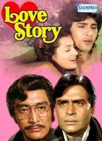 Love Story (1981) Songs Lyrics