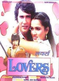 Lovers (1983) Songs Lyrics