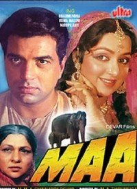 Maa Tujhe Dhundu Kahan Lyrics | Maa (1976) Songs Lyrics
